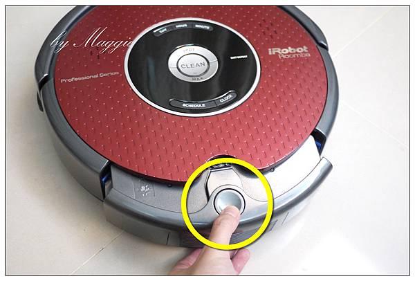 iRobot Roomba 611 開箱 (30)