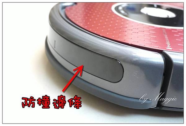 iRobot Roomba 611 開箱 (36)