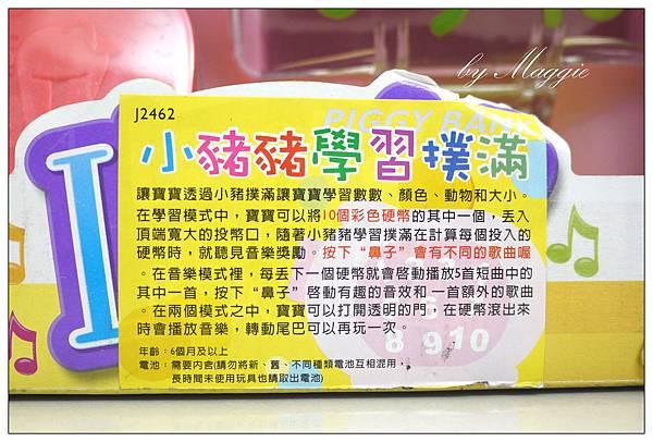 2012.05.15費雪特賣會 (4)