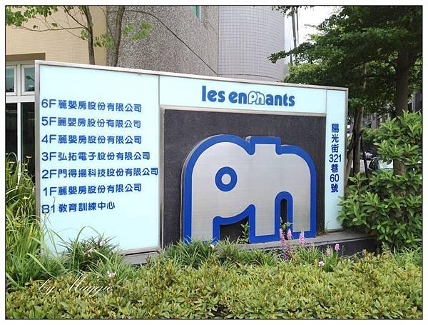 2012.05.15費雪特賣會 (49)