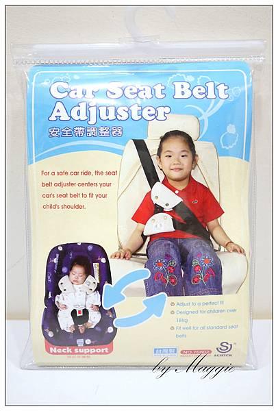 舒適牌汽車安全帶調整器 (1)