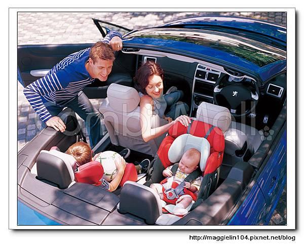 舒適牌汽車安全帶調整器 (13)