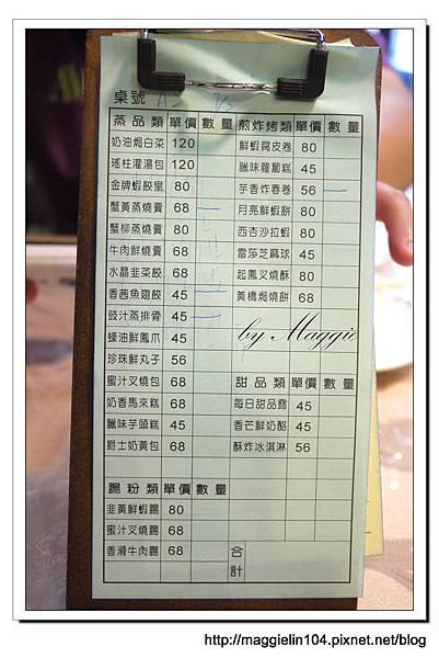 鼎康港式飲茶團購 (2)