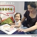 2012.08.04幸福百寶箱聚餐 (15)