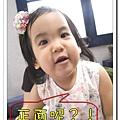 2012.08.04幸福百寶箱聚餐 (18)