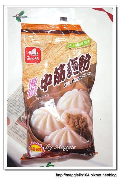 2012.09.02 蛋黃酥 (6)