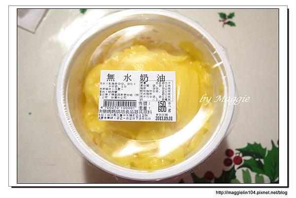 2012.09.02 蛋黃酥 (9)