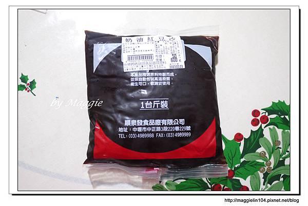 2012.09.02 蛋黃酥 (24)