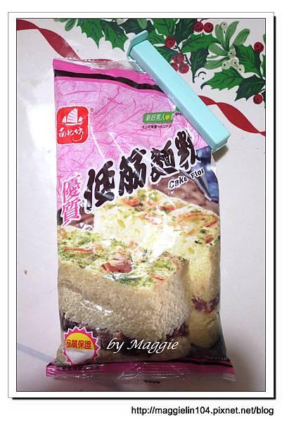 2012.09.02 蛋黃酥 (31)