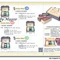 20120831 蜂之鄉試吃 (14)