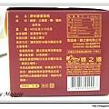 20120831 蜂之鄉試吃 (2)