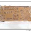 20120831 蜂之鄉試吃 (3)