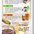 20120831 蜂之鄉試吃 (13)