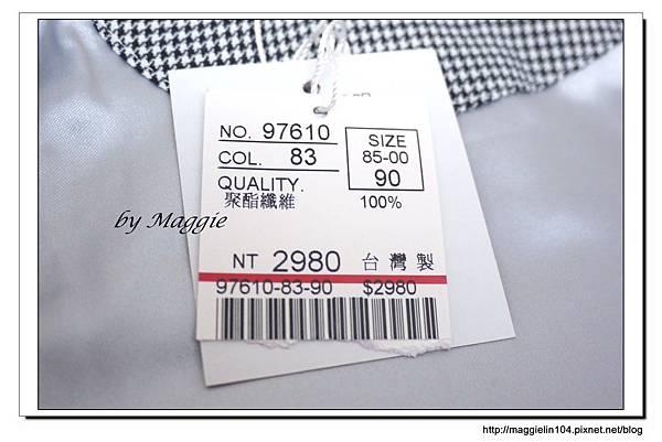 2012.09.23京華城特賣 (3)