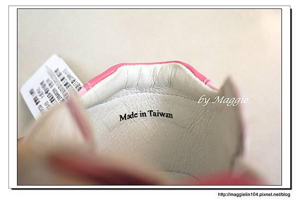 2012.09.23京華城特賣 (15)
