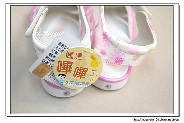 2012.09.23京華城特賣 (22)