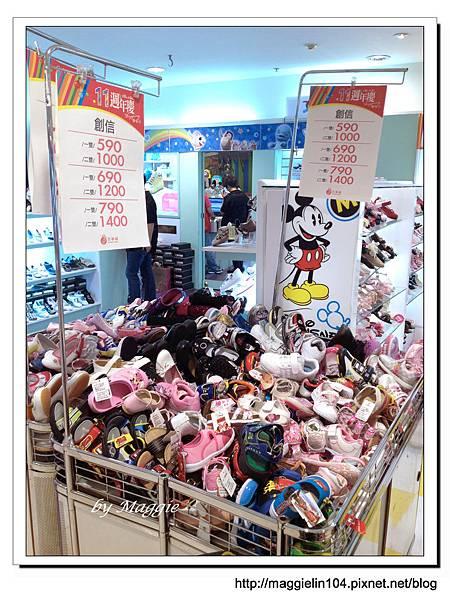 2012.09.23京華城特賣 (24)