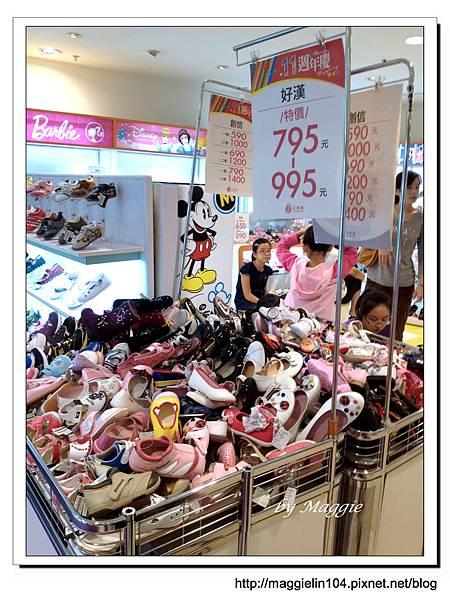 2012.09.23京華城特賣 (25)