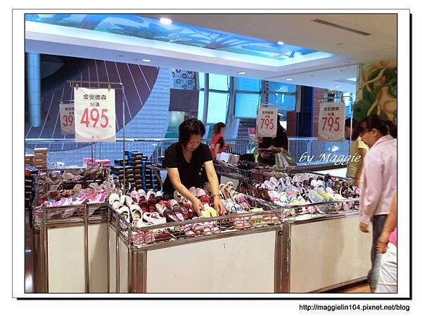 2012.09.23京華城特賣 (26)