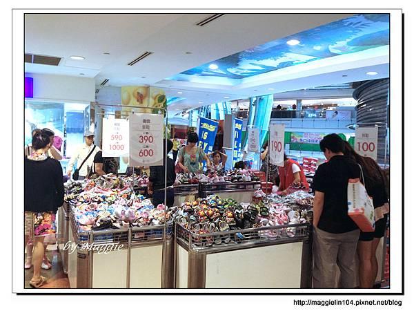 2012.09.23京華城特賣 (27)