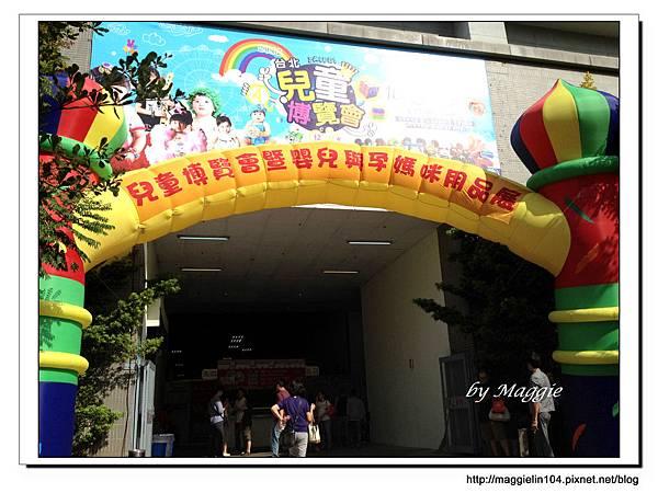20121008世貿婦幼展 (1)