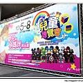 20121008世貿婦幼展 (5)