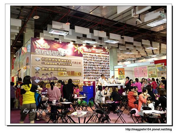 20121008世貿婦幼展 (7)