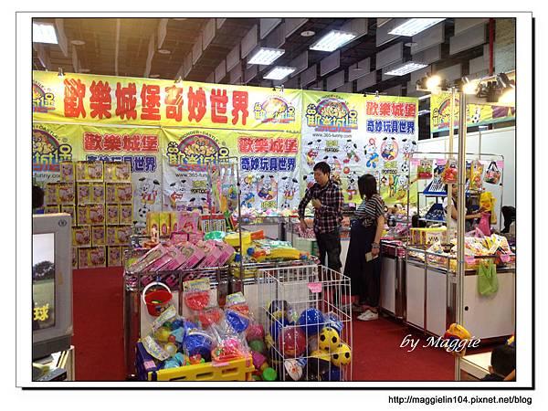 20121008世貿婦幼展 (9)