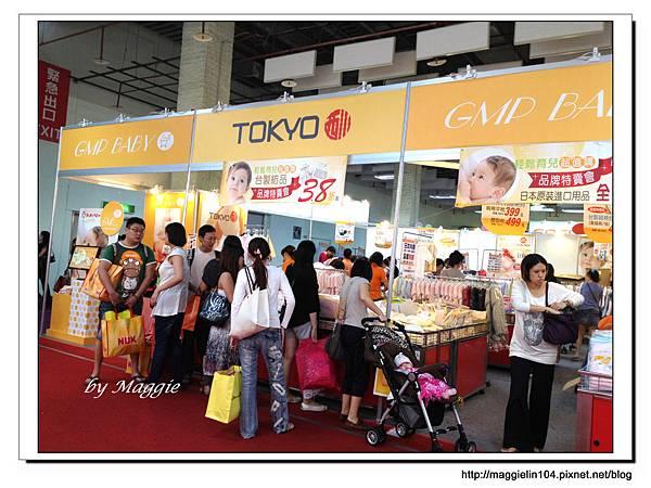 20121008世貿婦幼展 (10)
