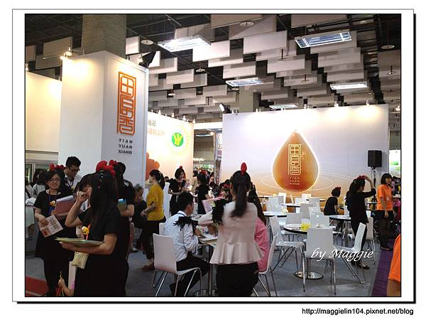 20121008世貿婦幼展 (11)