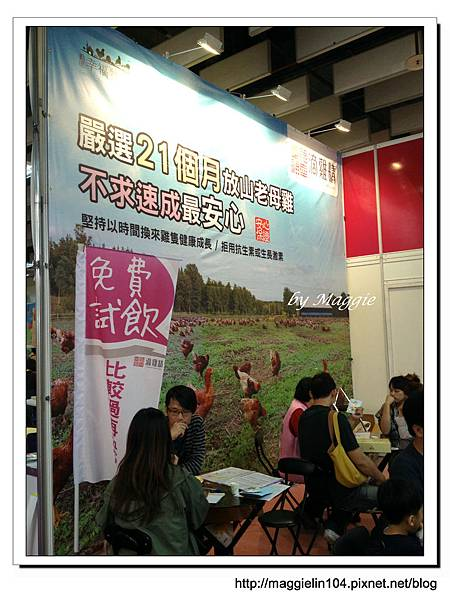 20121008世貿婦幼展 (13)