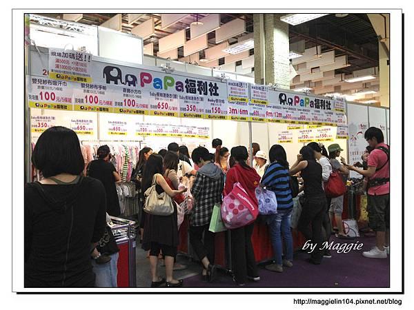 20121008世貿婦幼展 (15)