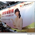 20121008世貿婦幼展 (16)