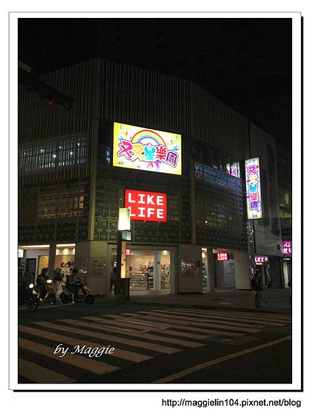 20121014又又星樂園 (29)