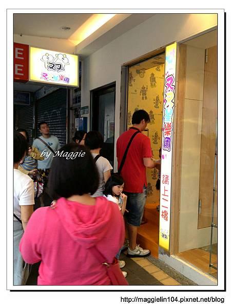 20121014又又星樂園 (3)