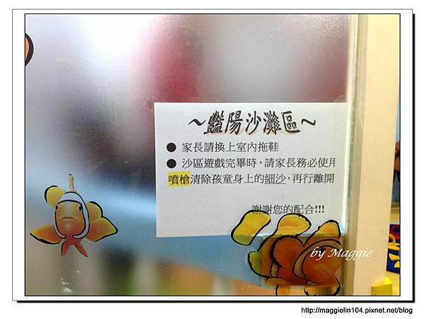 20121014又又星樂園 (17)