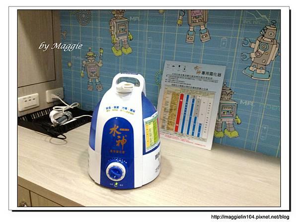 20121014又又星樂園 (24)