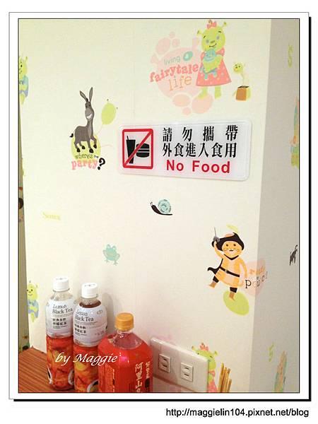 20121014又又星樂園 (28)