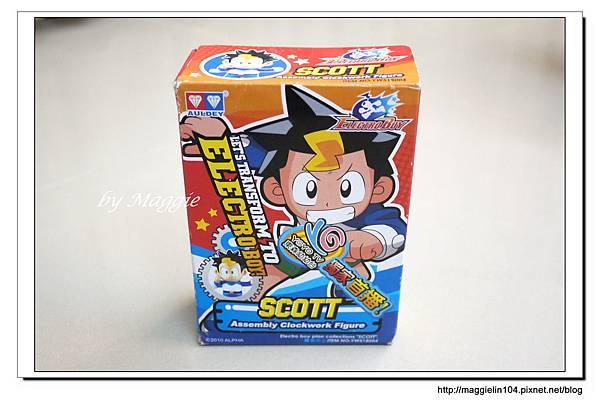 20121016品牌玩具特賣會 (42)