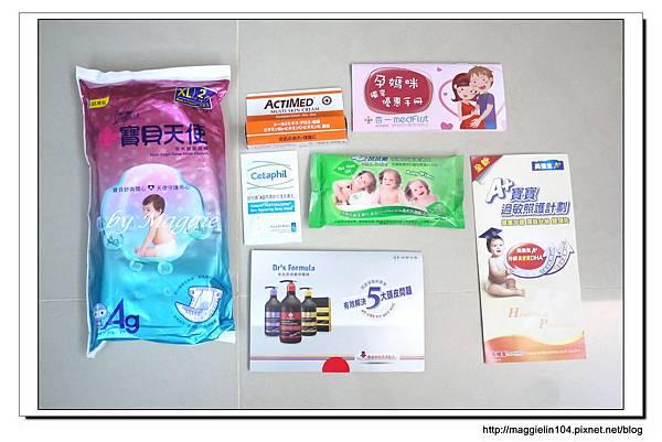 杏一藥局孕婦禮 (3)