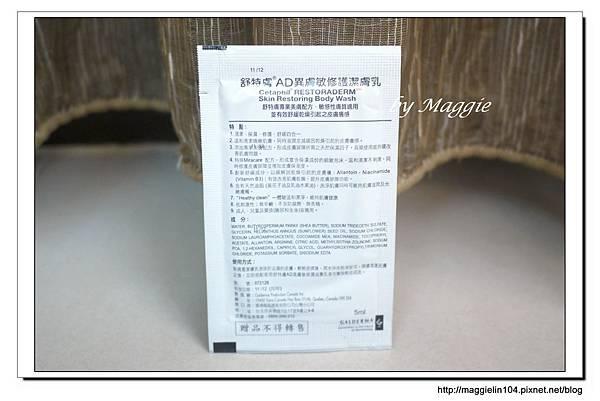 杏一藥局孕婦禮 (14)