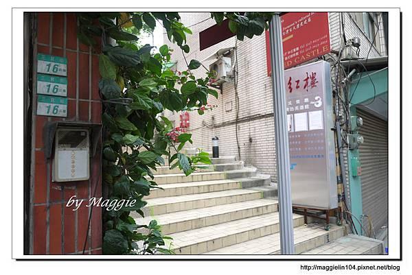 20121105淡水紅樓食記 (3)
