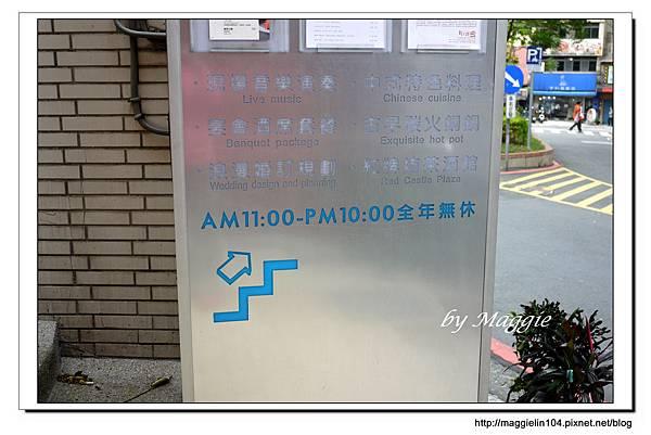 20121105淡水紅樓食記 (5)