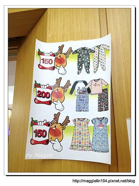 品牌童裝特賣會 (50)