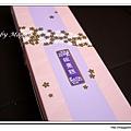 元祖核棗糕試吃 (5)