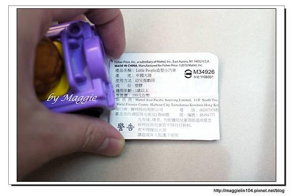 20121211費雪特賣會 (4)