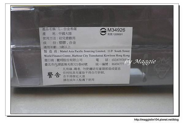 20121211費雪特賣會 (7)