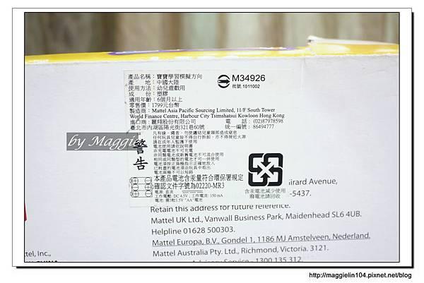 20121211費雪特賣會 (12)