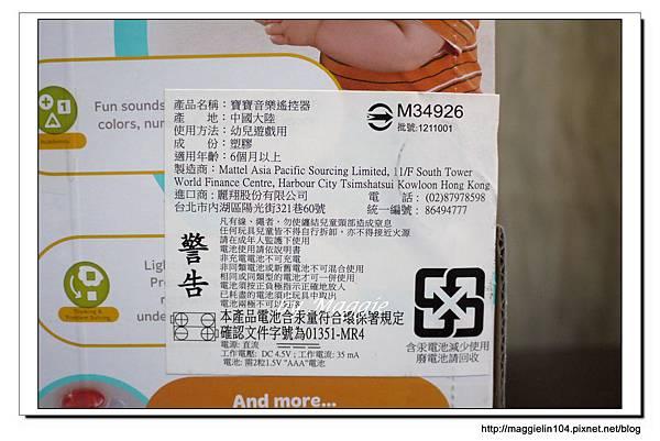 20121211費雪特賣會 (21)