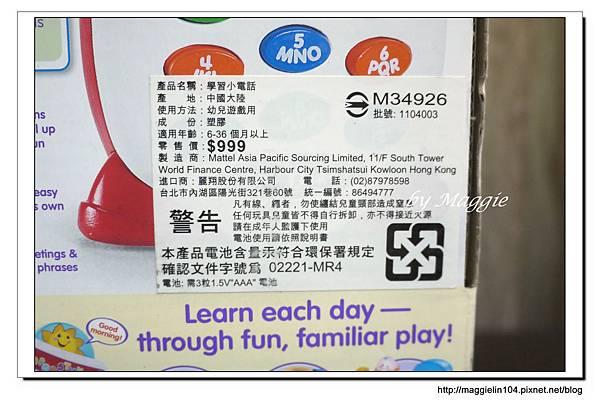 20121211費雪特賣會 (26)
